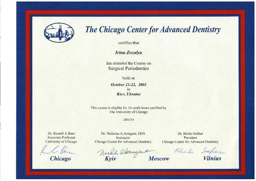 Стоматология Донецк - Детский стоматолог - Стоматолог Донецк - 2