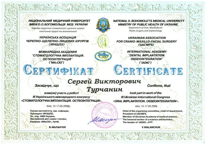 Стоматология Донецк - Детский стоматолог - Стоматолог Донецк - 1 1