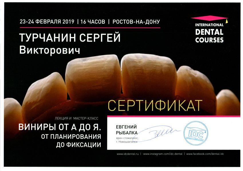 Стоматология Донецк - Детский стоматолог - Стоматолог Донецк - 9 2
