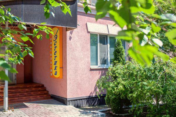 Стоматология Донецк - Детский стоматолог - Стоматолог Донецк - fasad2